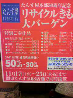 2010111511520000.jpg