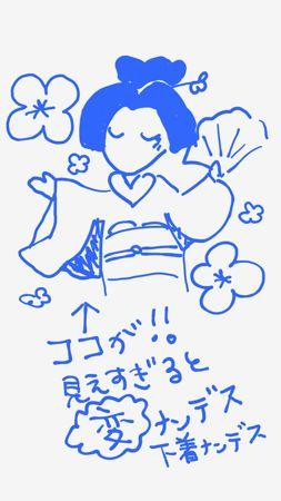 Note_140208_074637_1.jpg
