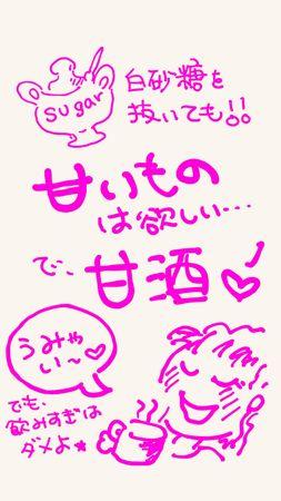 Note_140208_074637_2(1).jpg
