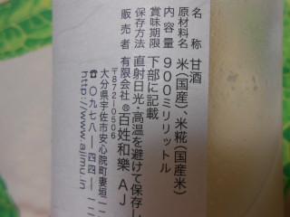 SSCN2558.JPG