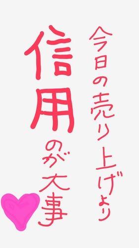 ノート_150306_071828_0(1).jpg