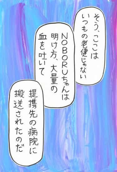 IMG_0001.jpg