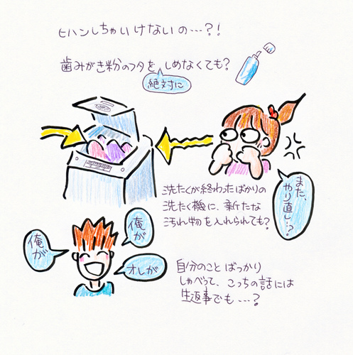 IMGlove_0002.jpg