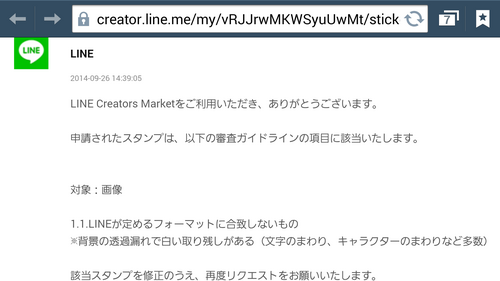 Screenshot_2014-09-26-17-40-44.png