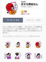 Screenshot_2014-11-18-09-50-43.jpg