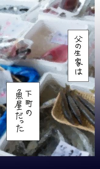 noboru15-1.jpg