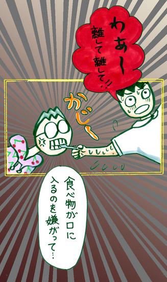 noboru15-53.jpg
