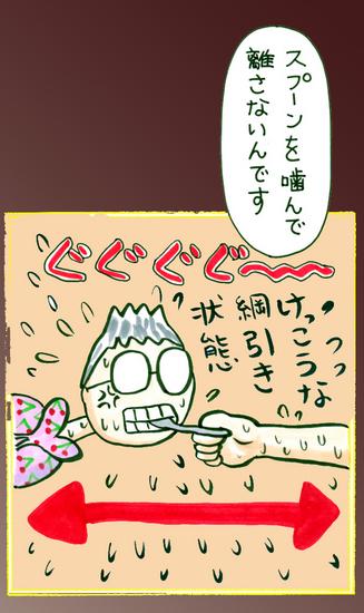 noboru15-54.jpg