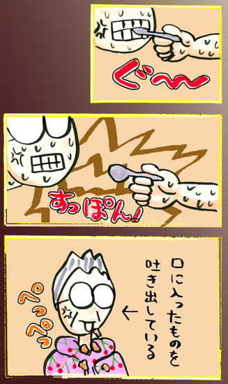 noboru15-55.jpg
