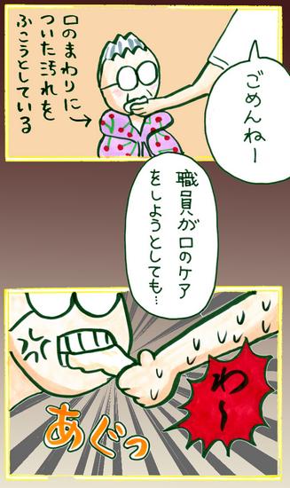 noboru15-57.jpg