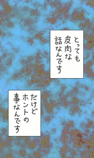 noboru16-1.jpg