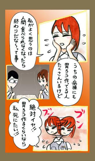 noboru16-12.jpg