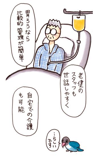 noboru16-43.jpg
