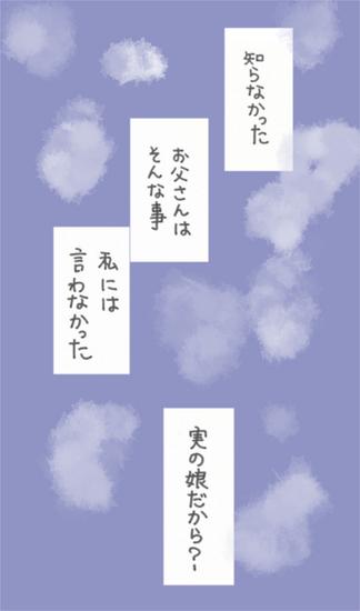 noboru17-6.jpg