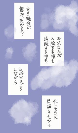 noboru17-62.jpg