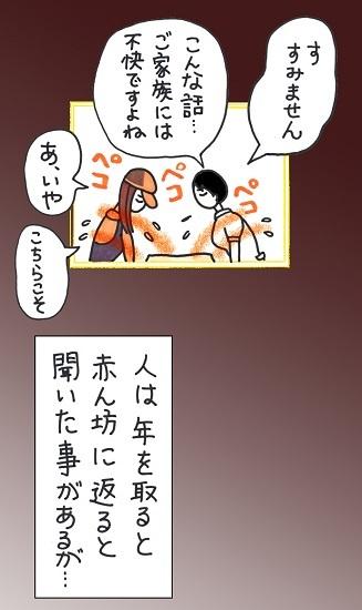 nobotu15-61.jpg