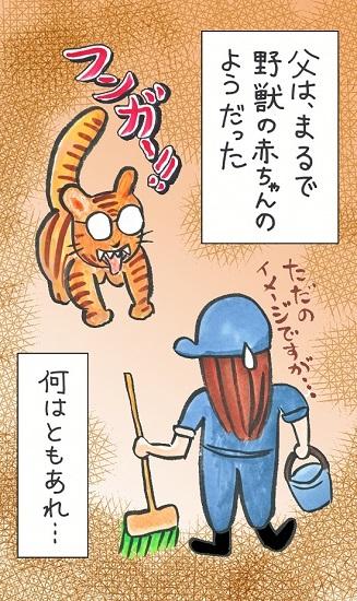 nobotu15-62.jpg