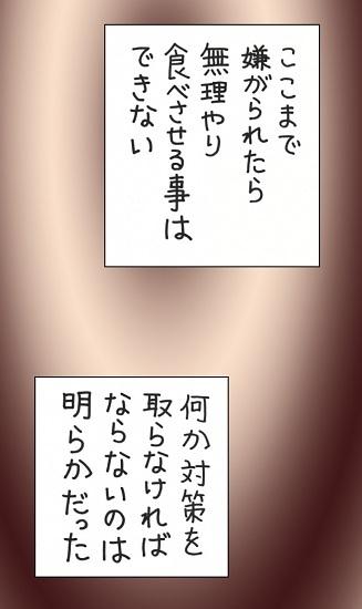 nobotu15-63.jpg