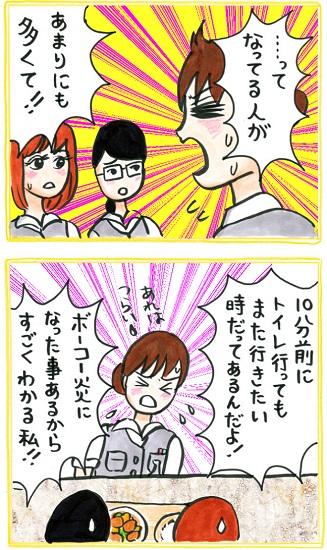 noboru14-24 chiisai.jpg