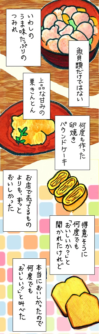 noboru15-3.jpg