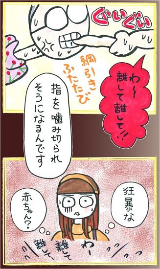 noboru15-58.jpg