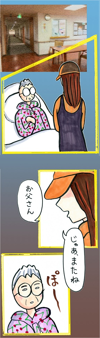 noboru16-5.jpg