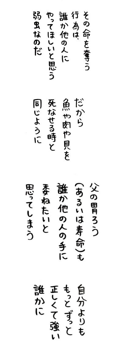 noboru18-15.jpg