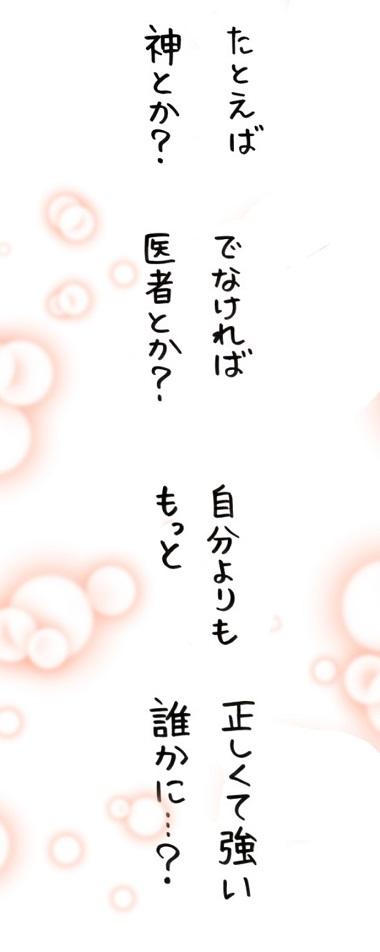 noboru18-16.jpg