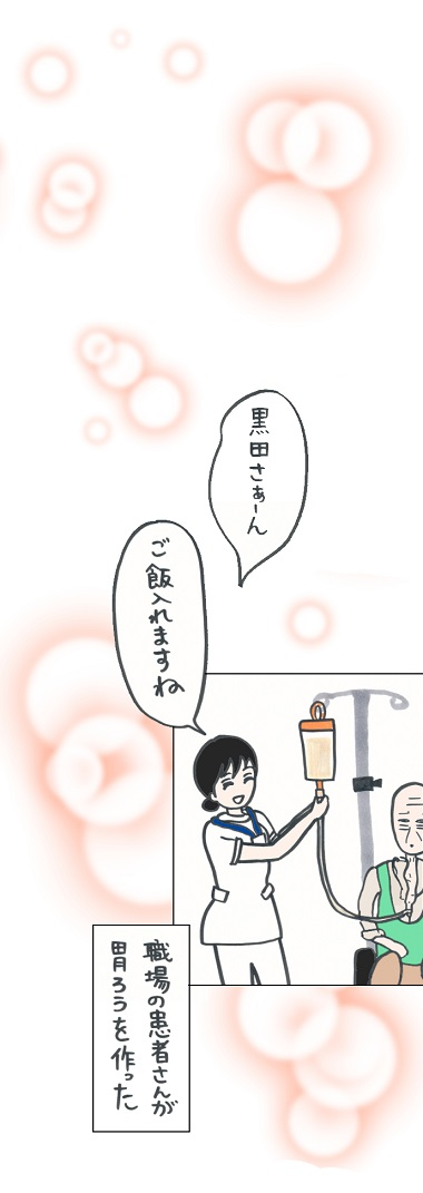 noboru18-17.jpg