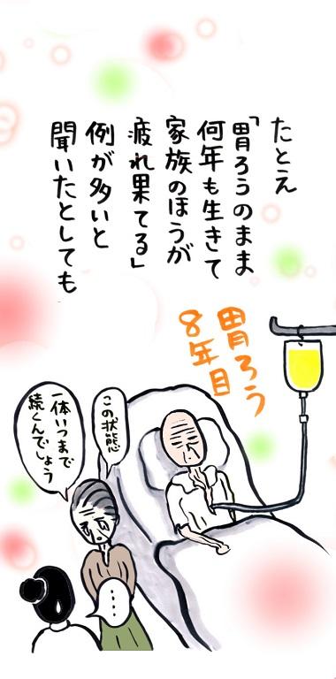 noboru18-2.jpg