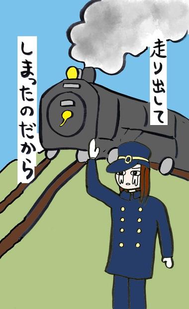 noboru18-6.jpg