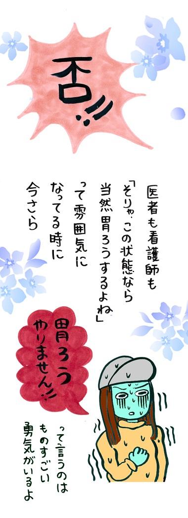 noboru18-9.jpg