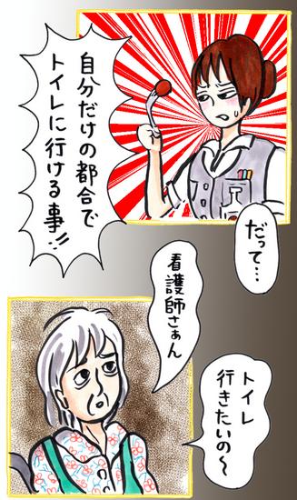 noboru14-2 jp.jpg