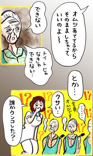 noboru14-23.jpg