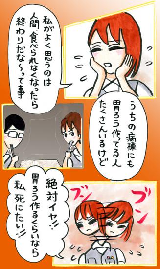 noboru14-25.jpg