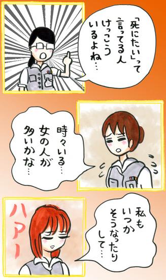 noboru14-26.jpg