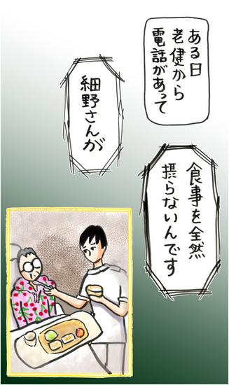 noboru14-51.jpg