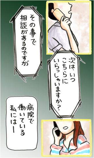 noboru14-52.jpg