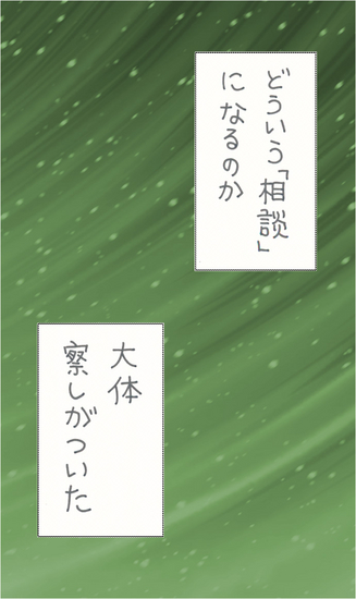 noboru14-53.jpg