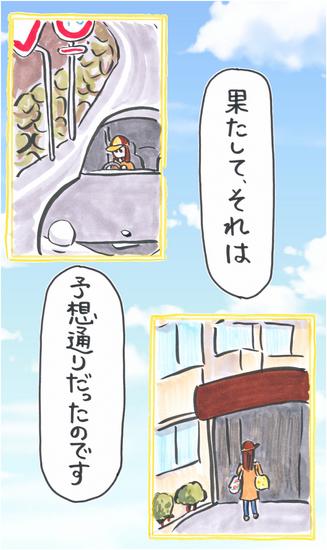 noboru14-54.jpg