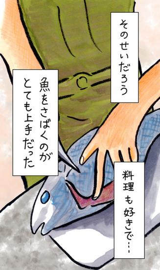 noboru15-12.jpg
