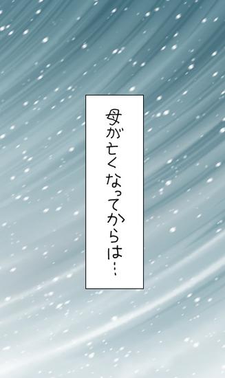 noboru15-4.jpg