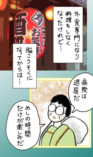 noboru15-42.jpg