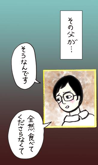 noboru15-51.jpg