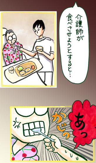 noboru15-52.jpg