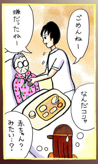 noboru15-56.jpg
