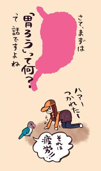 noboru16-21.jpg