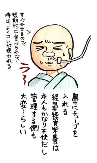 noboru16-42.jpg