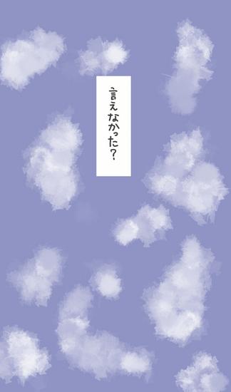 noboru17-63.jpg