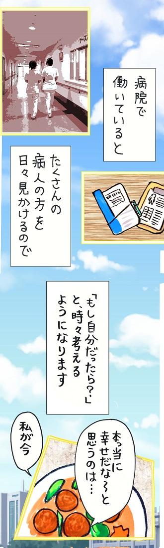 noboru14-1.jpg